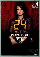 24(TWENTY FOUR) 8(vol.4(10:00-16:)