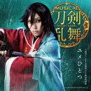 ユメひとつ (予約限定盤C CD+DVD)