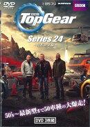 DVD>TopGear series24(24)