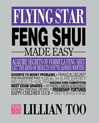 Flying_Star_Feng_Shui_Made_Eas