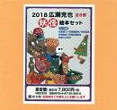 妖怪絵本セット(全6冊セット)(2018)