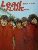 """Lead+Flame Kyohei""""school boys"""" in『棒たおし!』"""