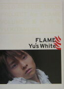 FLAME Yu's white