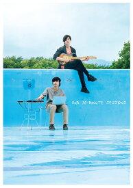 映画「サヨナラまでの30分」 (初回生産限定盤)【Blu-ray】 [ 北村匠海 ]