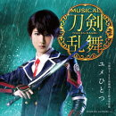 ユメひとつ (予約限定盤D CD+DVD)
