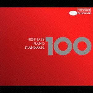 ベスト・ジャズ100 ピアノ・スタンダーズ [ (オムニバス) ]