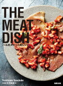 THE MEAT DISH