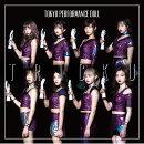 TRICK YOU (初回限定盤C CD+DVD)