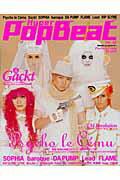 Hyper pop beat(vol.12)