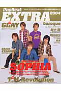 Pop beat extra(2004)