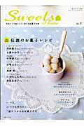 Sweets at home(vol.3)