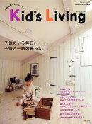 Kid's living