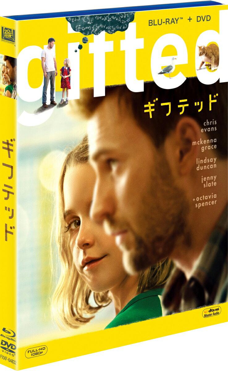gifted/ギフテッド(ブルーレイ&DVD/2枚組)【Blu-ray】 [ クリス・エヴァンス ]