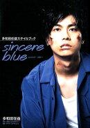 sincere blue