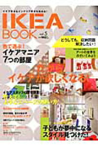 IKEABOOK5