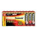 アルカリ乾電池 単4形20本パック LR03XJ/20SW