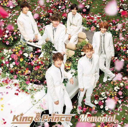 Memorial (初回限定盤A CD+DVD) 【特典なし】 [ King & Prince ]