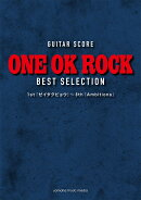 【予約】GUITAR SCORE ONE OK ROCK BEST SELECTION 1st『ゼイタクビョウ』〜8th『Ambitions』