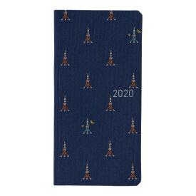 ほぼ日手帳(2020年1月はじまり)20weeks・タイ&チーフ/東京タワー