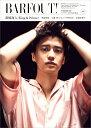 BARFOUT!(vol.302(NOVEMBE) Culture Magazine From Shi 高橋海人(King & Prince)/亀梨和也/小瀧望(ジ…