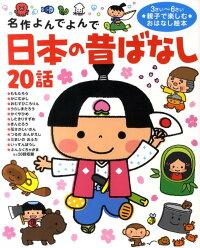 https://tshop.r10s.jp/book/cabinet/3919/9784052033919.jpg?downsize=200:*
