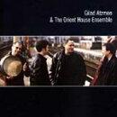 【輸入盤】Gilad Atzmon & The Orient House Ensemble