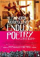 エンドレス・ポエトリー 無修正版 DVD