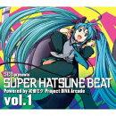SEB presents SUPER HATSUNE BEAT VOL.1(CD+DVD)