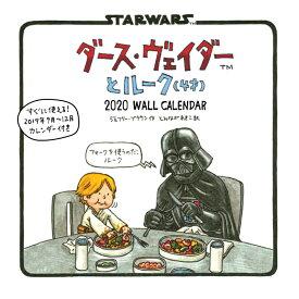2020カレンダー ダース・ヴェイダーとルーク(4才) 2020 WALL CALENDAR [ ジェフリー・ブラウン ]