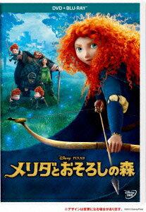 メリダとおそろしの森 DVD+ブルーレイセット 【Disneyzone】 [ ケリー・マクドナルド ]