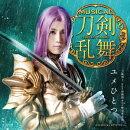 ユメひとつ (予約限定盤E CD+DVD)