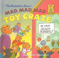 TheBerenstainBears'Mad,Mad,MadToyCraze[StanBerenstain]