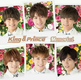 Memorial (通常盤) 【特典なし】 [ King & Prince ]