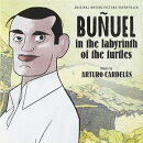 【輸入盤】Bunuel In The Labyrinth Of The Turtles