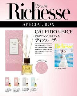 Richesse(リシェス) No.27 ×CALEIDO ET BICE アテンゾ パルファム ディフューザー 特別セット