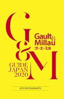 Gault & Millau(2020)