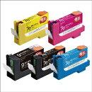 BCI-7E+9/5MP互換インクカートリッジ 5色パック 増量版 PLE-ZCA07E09B5P