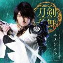 ユメひとつ (予約限定盤F CD+DVD)