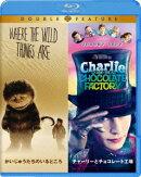 かいじゅうたちのいるところ/チャーリーとチョコレート工場【Blu-ray】