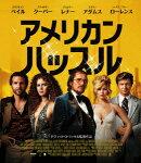 アメリカン・ハッスル【Blu-ray】