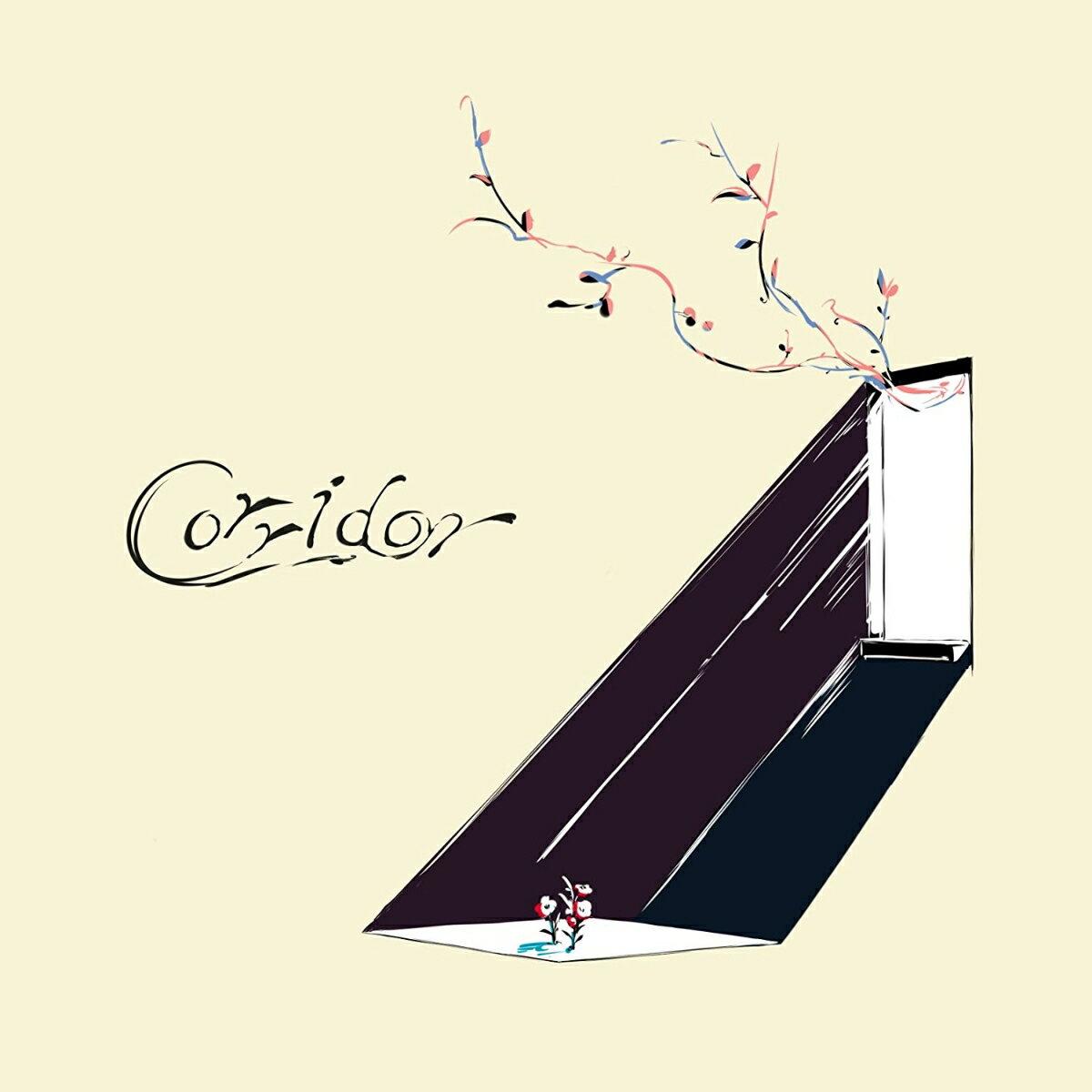 Corridor [ バルーン ]