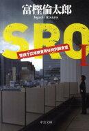 SRO(1)