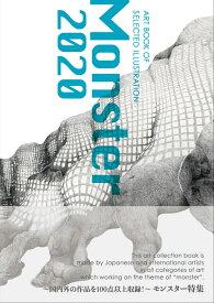 Monster 2020 (ART BOOK OF SELECTED ILLUSTRATION) [ 佐川 ヤスコ ]