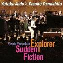 山下洋輔:Explorer Sudden Fiction