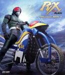 仮面ライダーBLACK RX Blu-ray BOX 1【Blu-ray】