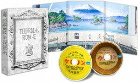テルマエ・ロマエ 豪華盤 (特典DVD付2枚組) [ 阿部寛 ]