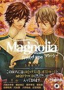 Magnolia(4)CD付き特装版
