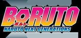 BORUTO-ボルトー NARUTO NEXT GENERATIONS DVD-BOX8 【狢強盗団編】 [ 三瓶由布子 ]