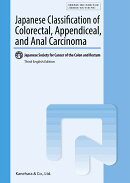 Japanese Classification of Colorectal、 Appendiceal、 and Anal Carcinoma Third English Edition (大腸癌取扱い規約 英語版 第3版)