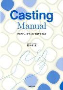 Casting Manual